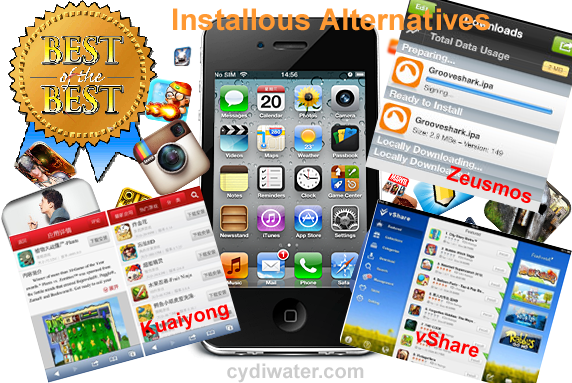 Best Installous alternatives