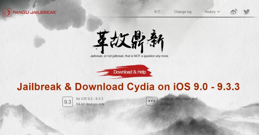 download Cydia